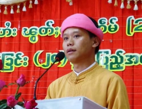 Sao Thusandi Leadership Award